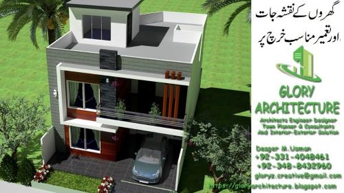 10 Marla House Design Luxury 120 Sq Ft House Plans In Karachi 4000 Sqft  House Beautiful
