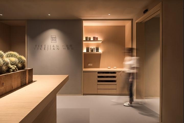 design, Fukuoka – Japan